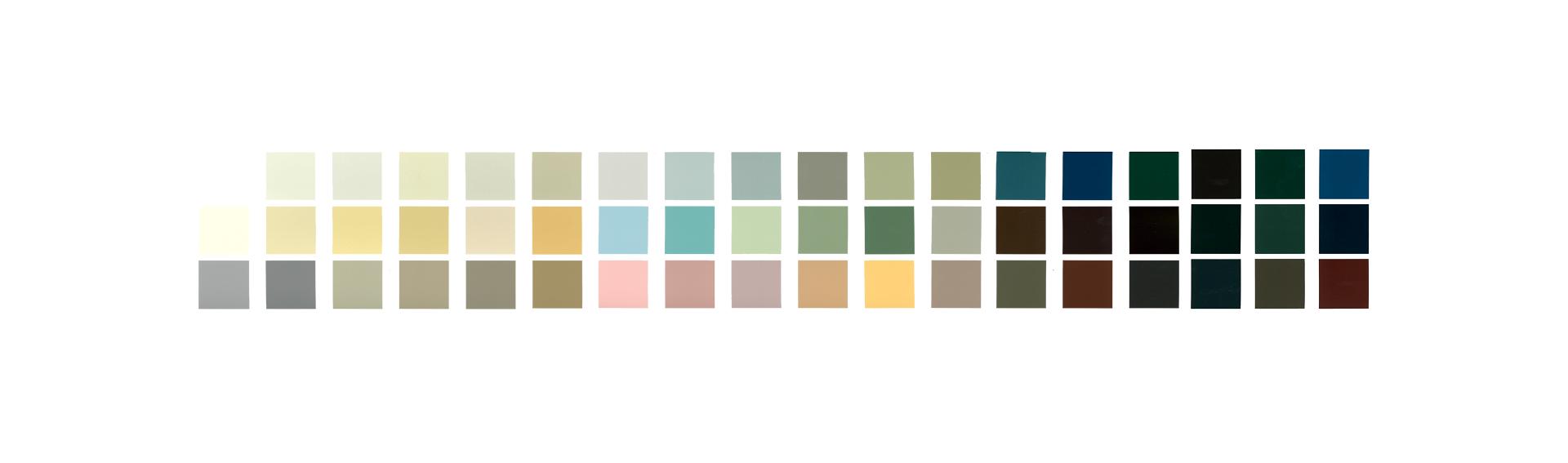カラーシミュレーション 色見本 外壁塗装 種類 無機塗料