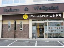 ペイントライン愛知東店