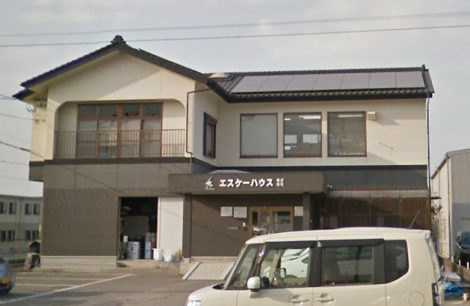 ペイントライン宮崎県都城店