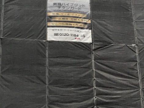 大阪府大阪市東成区Sマンション塗装 無機ハイブリッドチタンガード